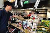 【ビジネスの裏側】日本料理でも「ハラル食」 多様な国籍、訪日客を呼び込め