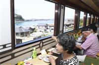 【西日本豪雨】JR四国の観光列車「伊予灘ものがたり」、被災者乗せ特別運行 愛媛