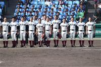 【夏の甲子園】金足農VS大阪桐蔭 100回記念大会の決勝戦の模様を速報します