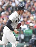 【夏の甲子園決勝(7)】8回終えて、13-2で大阪桐蔭が大量リード