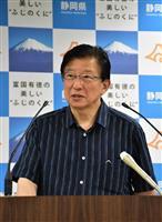 撤退一転、駿河湾フェリー存続へ 事業者が船と設備を無償譲渡 静岡