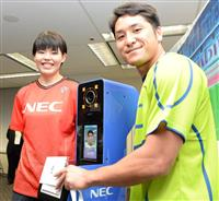 【経済インサイド】世界最高の「顔認証システム」を東京五輪で採用 NEC復活の起爆剤とな…
