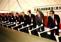 【平成の高速道路はこうして生まれた】東九州道(1)列島改造ブームが追い風