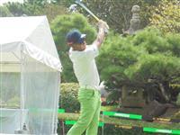 【男子ゴルフ】片山晋呉、発端のプロアマ戦に出場 自粛から復帰