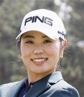 【ゴルフ】気持ち高ぶらせる比嘉真美子 23日からニトリ女子ゴルフ