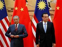 マハティール首相、中国主導の大型インフラ事業中止を改めて表明