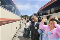 【激動・朝鮮半島】「また会える日まで」 南北離散家族再開事業の第1陣終了