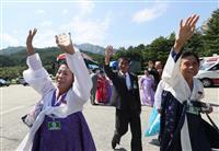 【激動・朝鮮半島】韓国国防白書から「北は敵」の表現消える? 対話受け文在寅政権が検討 …