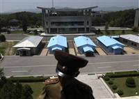 【激動・朝鮮半島】非武装地帯の監視所を10カ所ほど撤収へ 在韓米軍司令官は「緊張緩和に…