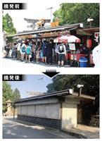 【衝撃事件の核心】大阪城前たこ焼き店の巨額脱税 インバウンドで大にぎわいも「納税知らな…