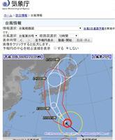 ダブル台風襲来 19号は九州の西に進出、20号は西日本上陸の恐れ 暴風や土砂災害の恐れ