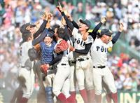 【夏の甲子園】決勝のNHK視聴率、関西地区15・9% 仙台地区は27・8%