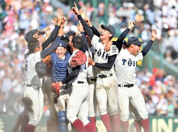 茨城 県 高校 野球 速報