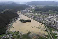 【西日本豪雨】ダム放流情報、周知せず 河川氾濫の広島県三原市