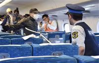 新幹線で不審者対応訓練 6月の殺傷事件後初めて