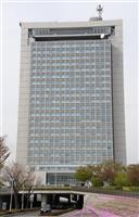 茨城県、障害者手帳や診断書確認せず118人を雇用数に算入