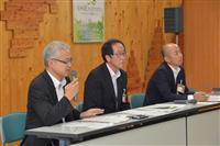 長野県も11人水増し 障害者雇用問題 手帳確認せず