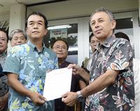 【沖縄県知事選】玉城デニー氏、26日に出馬表明 自公維推薦の佐喜真氏と一騎打ちへ