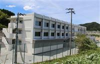 香住高校の新寄宿舎完成 快適な生活・学習環境提供