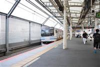 JR武蔵小杉駅の横須賀線にホーム新設へ