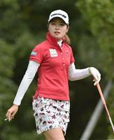 【女子ゴルフ】三ケ島が67で単独首位 ニトリ・レディース第1日