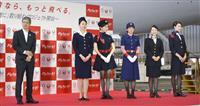 日航、東京五輪・パラリンピック時訪日客は国内線無料に 地方に送客、リピーター期待