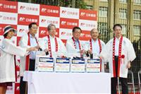 日本郵便が五輪メダル用に携帯電話回収ボックスを設置