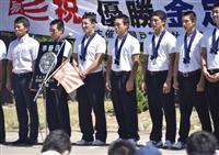 【夏の甲子園】約2億円の寄付金に感謝 金足農、地元で報告会