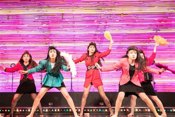 登美 丘 高校 ダンス 部 バブリー ダンス