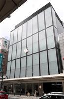 """【動画】「米アップル」京都に初の直営店…25日開業、世界初の""""和""""デザイン"""