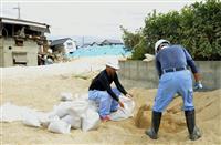 【台風20号】「二次災害心配」…西日本豪雨の被災地