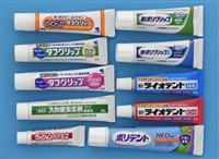 正しく使おう入れ歯安定剤 適量守りきれいに除去を