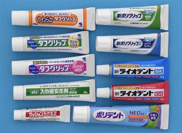 入れ歯 安定 剤 おすすめ