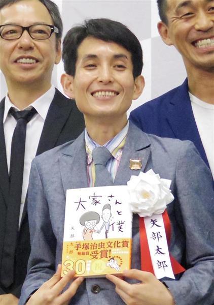 矢部太郎さん、「大家さん」の訃...