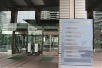 【太陽光問題】韓国財閥大手「ハンファ」関係者から関東経済産業局がヒアリング 静岡・伊東…