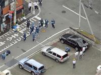 福岡県警が工藤会対策 ビッグデータで襲撃予測 証人や情報提供者守る