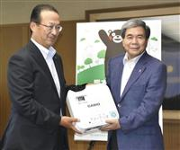 熊本県に水銀不使用のプロジェクター5台寄贈 カシオ計算機