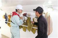 安全操業願い漁船点検 柴山港では25隻 香住海保など