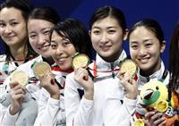 【アジア大会】池江璃花子が女子400Mメドレーリレーで最多5つめの金 鈴木聡美も2冠