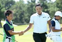 【男子ゴルフ】25歳出水田大二郎が首位浮上 RIZAPオーガスタ第2日