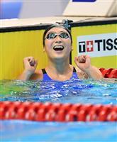【アジア大会】競泳の18歳池江、6冠 最多金メダル更新