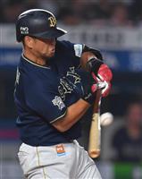 【プロ野球】ロッテ1-3オリックス 代打・中島宏之が逆転の2点打