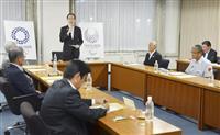 【東京五輪】聖火リレールート、スタート福島は原発事故地域に限らず 実行委、地域バランス配慮の方針