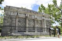 【関西の議論】兵庫県で初代知事の伊藤博文像の再建が進まぬ理由 背景に歴史問題も