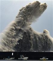 【台風20号】「泥水もう見たくない」近畿・四国でけが人、停電相次ぐ 豪雨被災地、不安な…