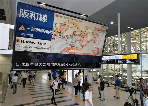 https://www.sankei.com/images/news/180824/wst1808240037-p1.jpg