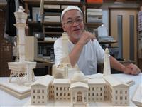 【インターン新聞から】小さな世界で「神様ごっこ」? 紙で作る『レトロ建築模型展』来月大…