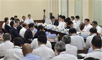 大阪都構想、庁舎整備に637億円 素案の1・8倍、法定協で新試算