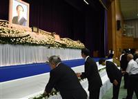 半世紀以上県議、97歳で死去…郷土の誇り、山口武平氏お別れの会に1500人参列 茨城