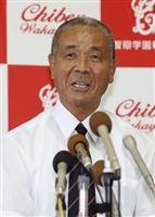 【高校野球】人生そのものだった高嶋仁監督 48年を熱っぽく回顧 智弁和歌山の監督を退任